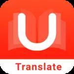 U-Dictionary